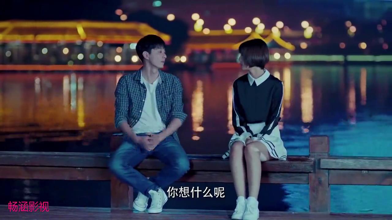西京故事:童薇薇真情告白!羞涩亲吻罗甲成坠入爱河