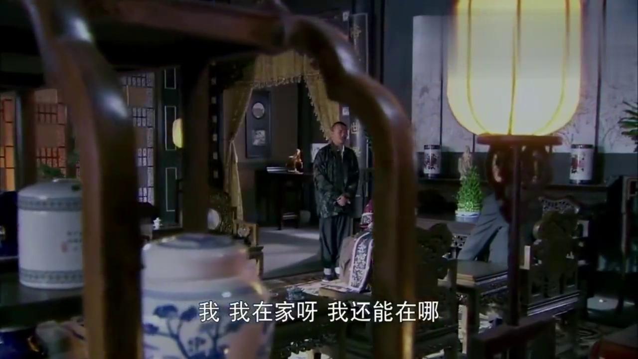 妇道:董老太太替阿木做伪证,却自称有家贼,让军爷把女仆抓走了