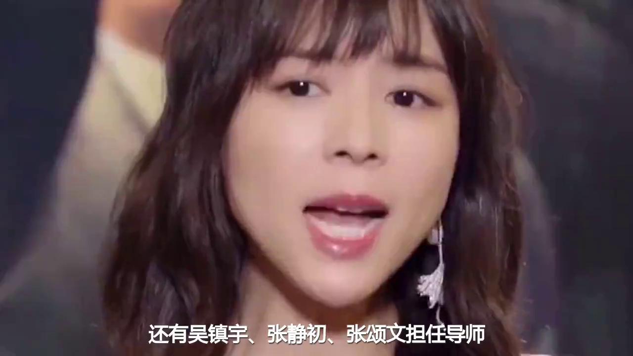 吴镇宇、李嘉欣17年后再合作,唐朝造型亮相内地综艺节目