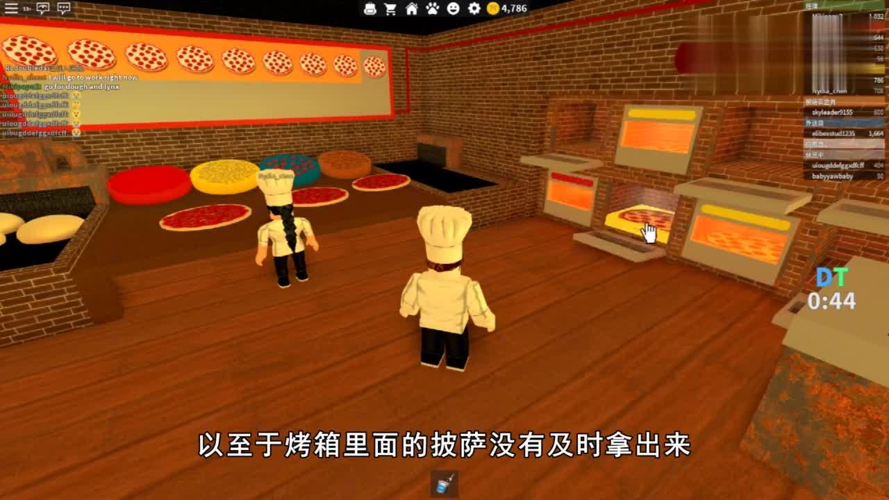 Roblox厨师模拟器后厨缺少食材仓库无人进货经理外出撩妹