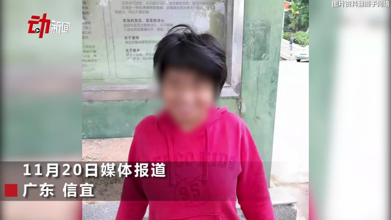 遭性侵两度怀孕残障少女已被送往福利院 警方将倒查责任