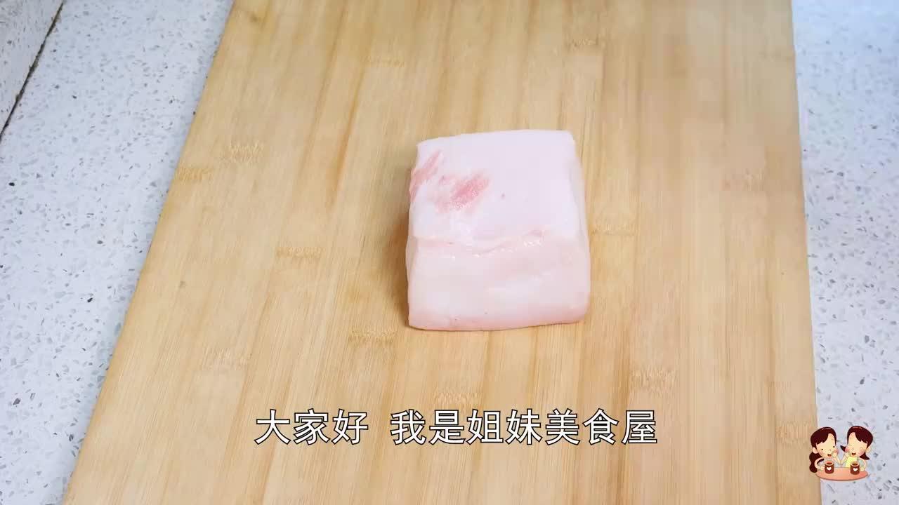 快失传的酥白肉家常做法脆口香甜肥而不腻值得学一学
