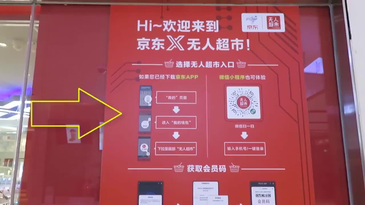 马云无人酒店这设备厉害全程机器人服务工人又要失业了
