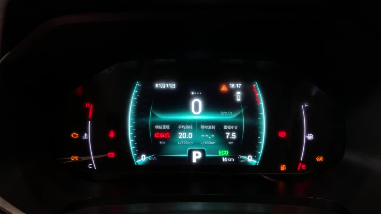视频:全新一代瑞虎7仪表盘就是一块清晰的大屏