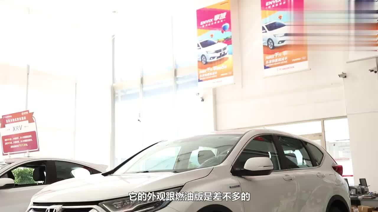 视频:主打省油和大空间 混动版本田CR-V还有哪些亮点