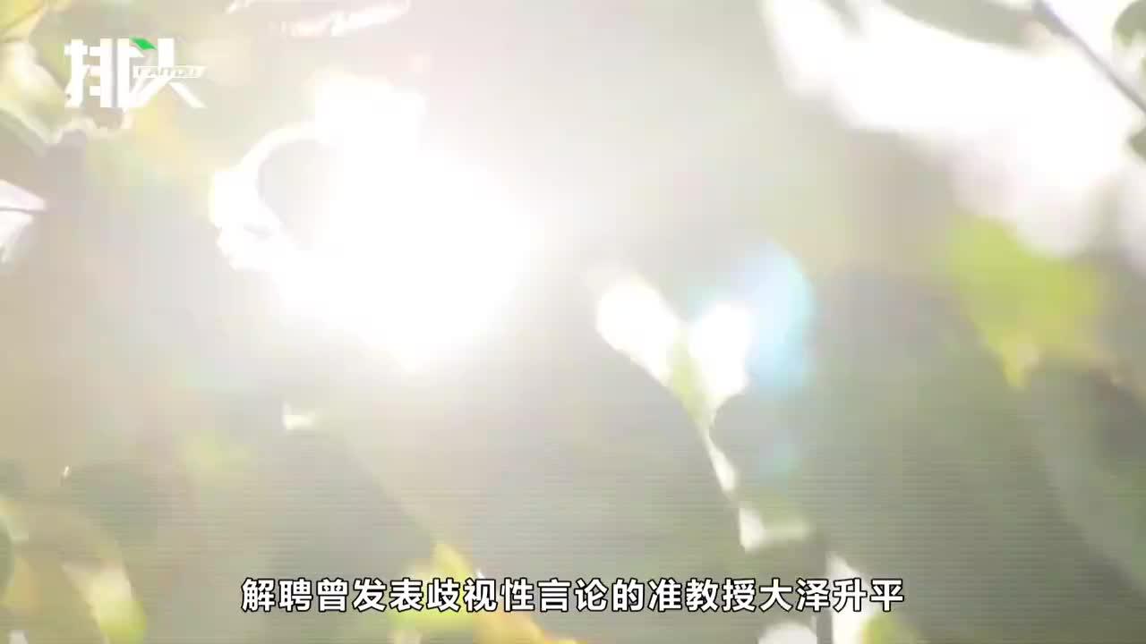 狂言永不录用中国人日本辱华教授被炒不服气忘了当初咋道歉么