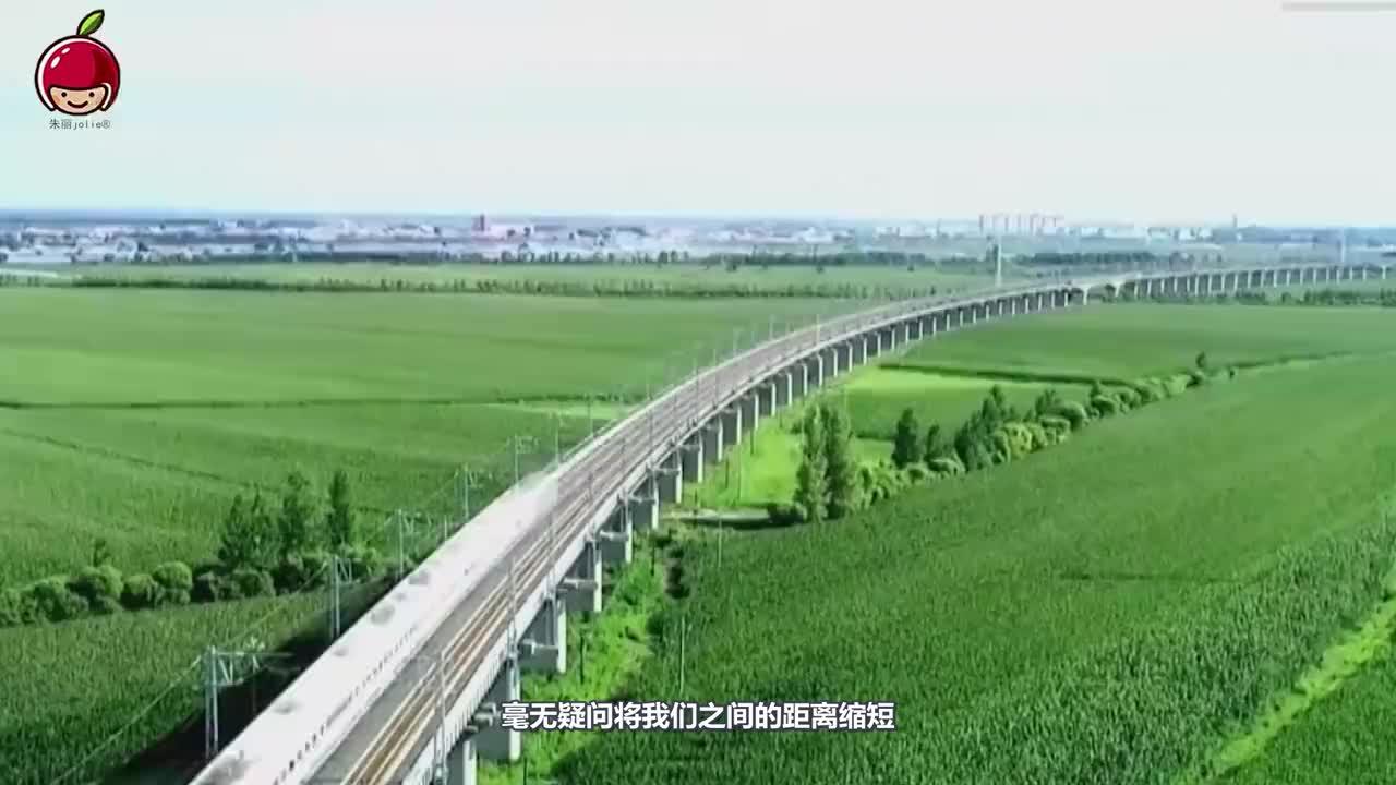 为啥中国高铁能领跑世界专家作出解答看完你就明白了