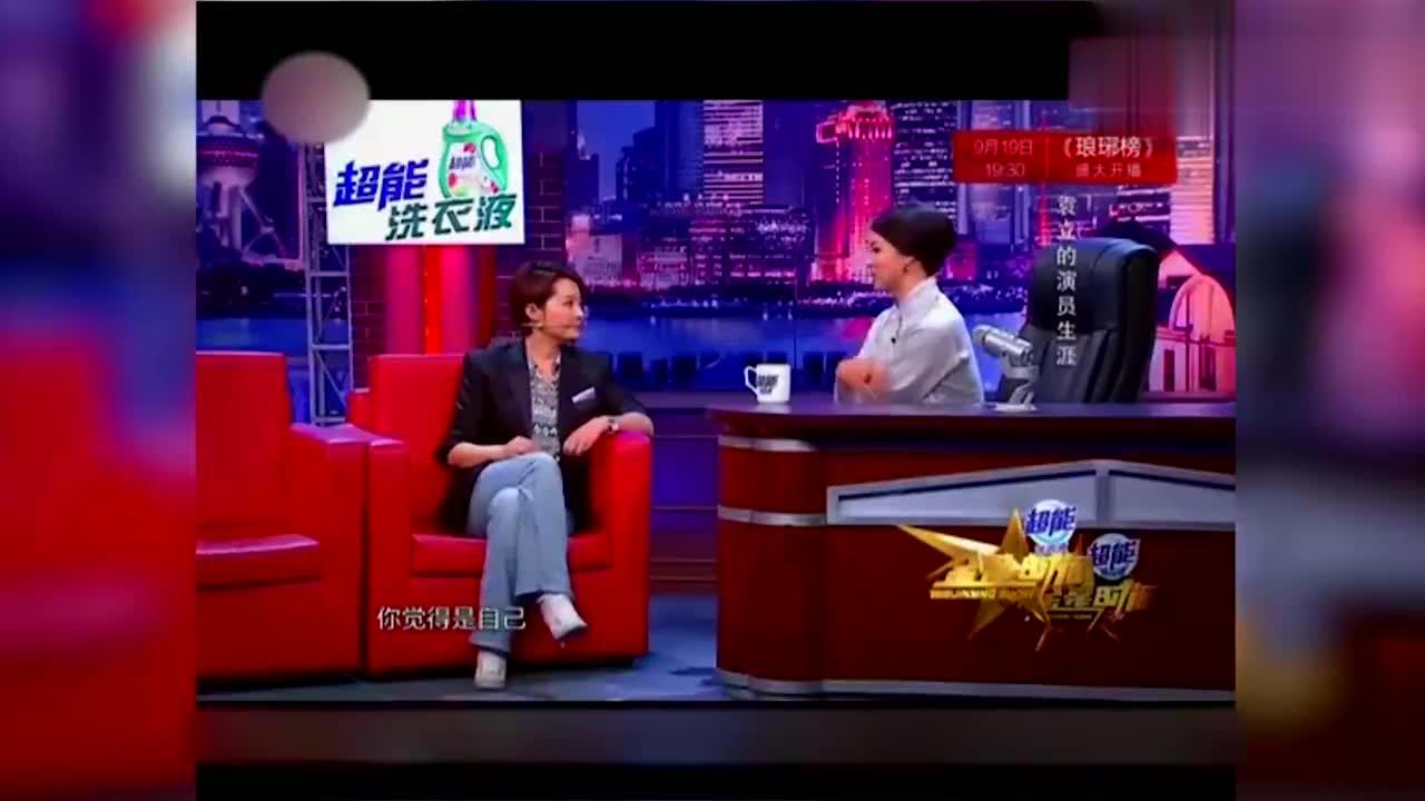 金星秀:袁立:你们喜欢的角色是我掌控的,不喜欢的是公司的