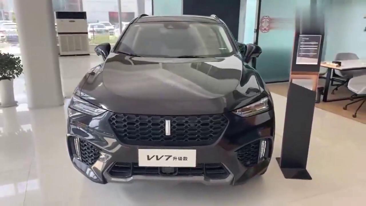 视频:2020款长城weyvv7到店实拍,一起了解下这款车吧