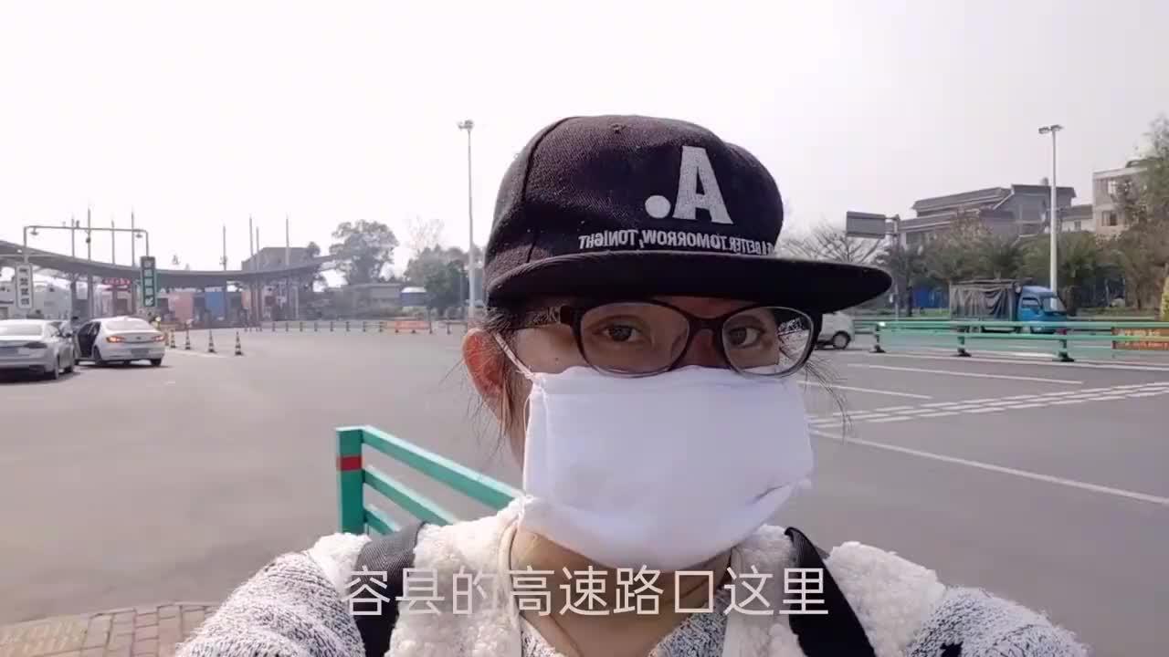 实拍广西容县高速路口实况岗卡已经撤离看看车况如何
