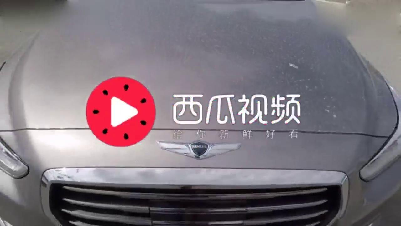 视频:现代旗舰轿车 欲挑战奔驰S级,实拍捷恩斯G90 5