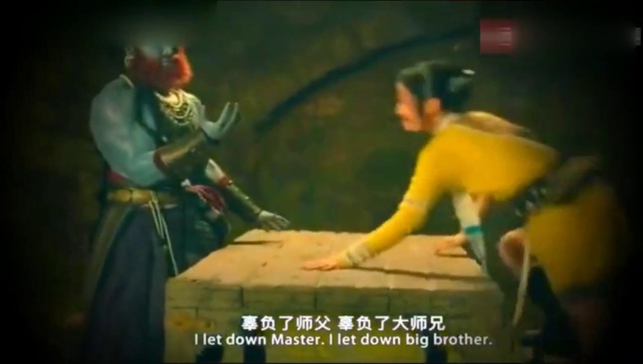 《西游记女儿国》赵丽颖这部电影,还没上映,部分片段笑死了
