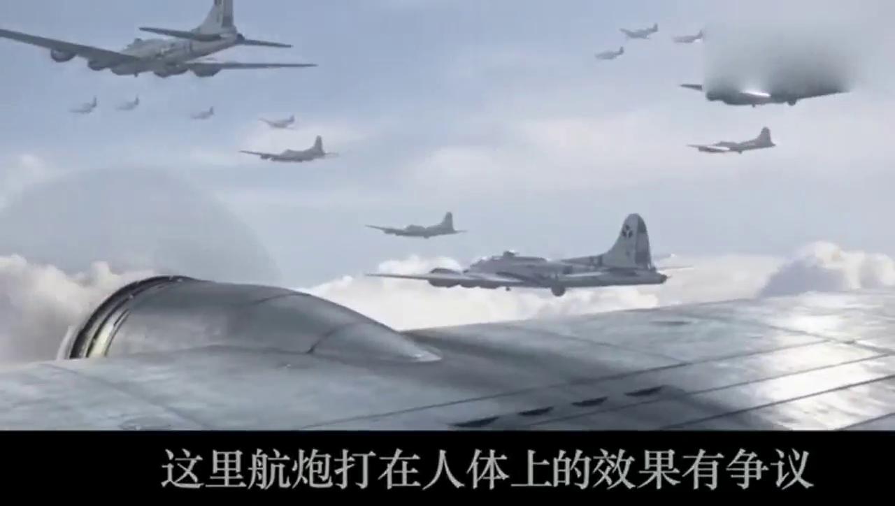 难得一见的二战空战电影,战斗场面太火爆,全程高能