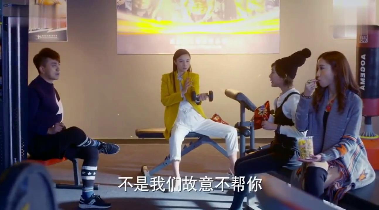 乌鸦嘴妙女郎:杨威为追富婆,花五百块借用乔逸樵总裁的位置