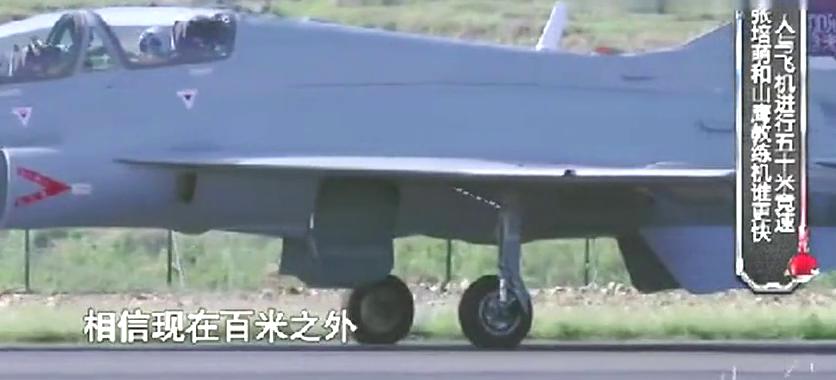 你牛了!短跑名将张培萌与歼10战斗机,上演百米飞人大战!