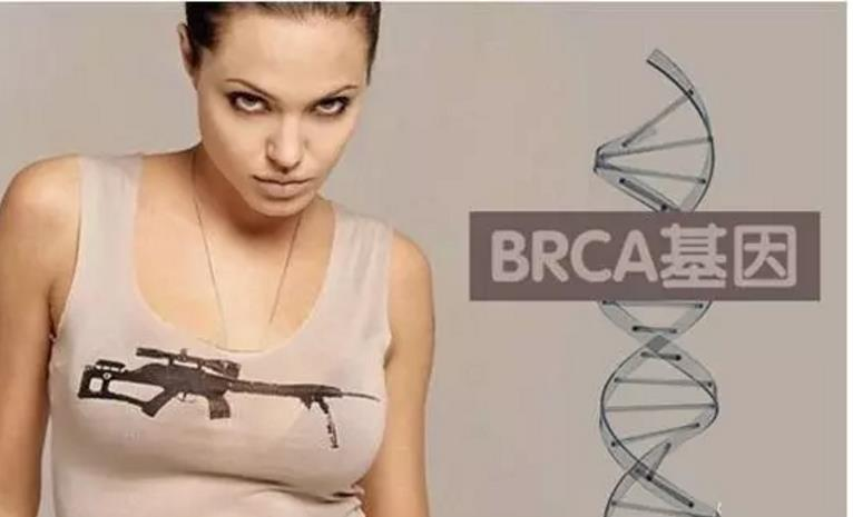 乳腺癌与乳腺增生有什么区别,香港基因检测该如何预防?