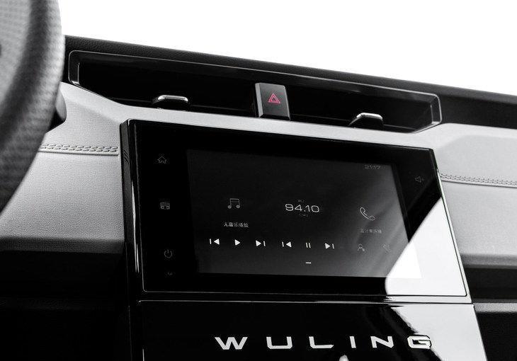 五菱宏光PLUS将10月16日上市 采用7座布局 搭1.5T动力