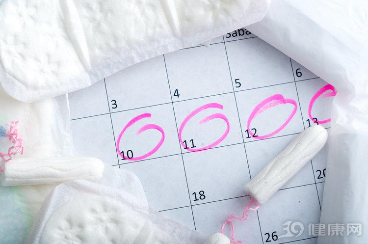 生理 前 妊娠