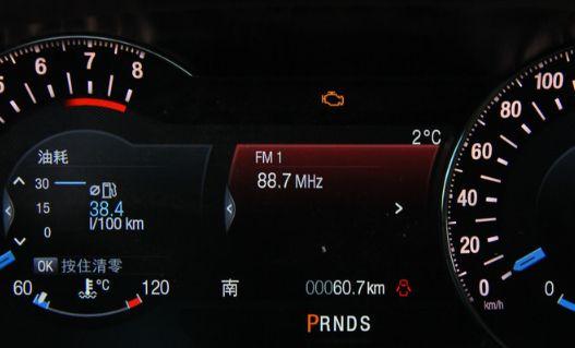 金牛座,这辆车很注重乘客的感受,质量和性价比都不错