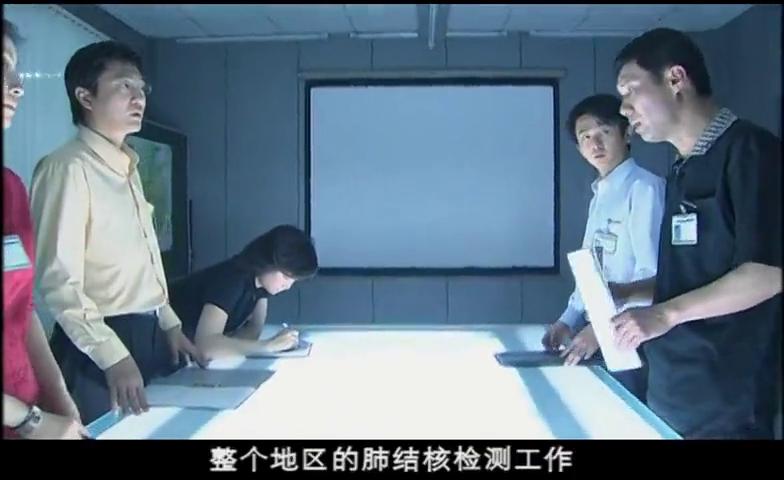 医学调查:韩青将标本给何晴,何晴竟笑了出来,猜到什么了吗?