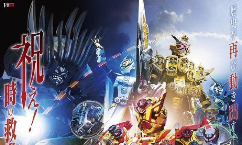 假面骑士:王权盖茨新海报,四位前辈骑士上封面,崇皇再度登场