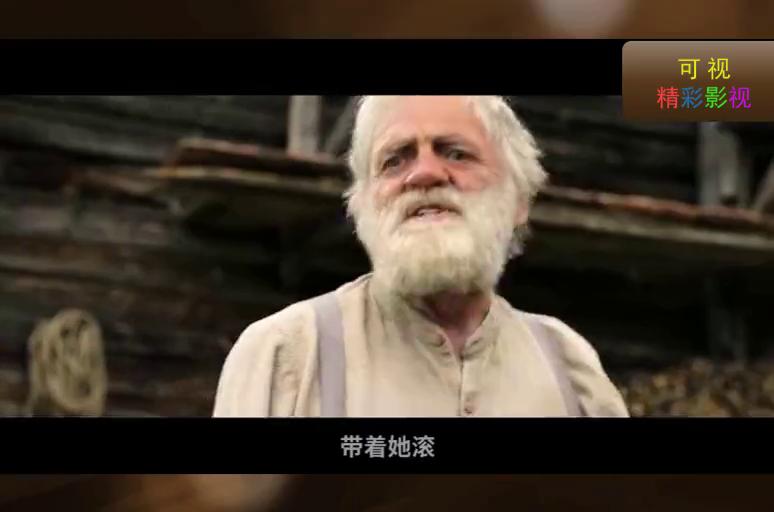 电影:《海蒂和爷爷》:纯真是一种惊心动魄的力量