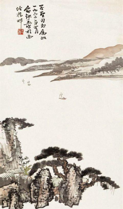 著名绘画史论家、美术教育家俞剑华山水画作品欣赏