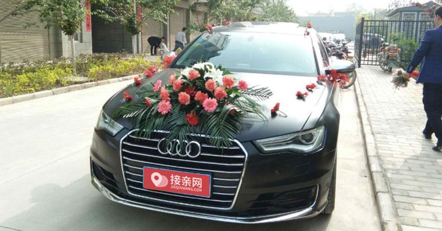 婚车价格多少?最新大庆婚车租赁价格表!