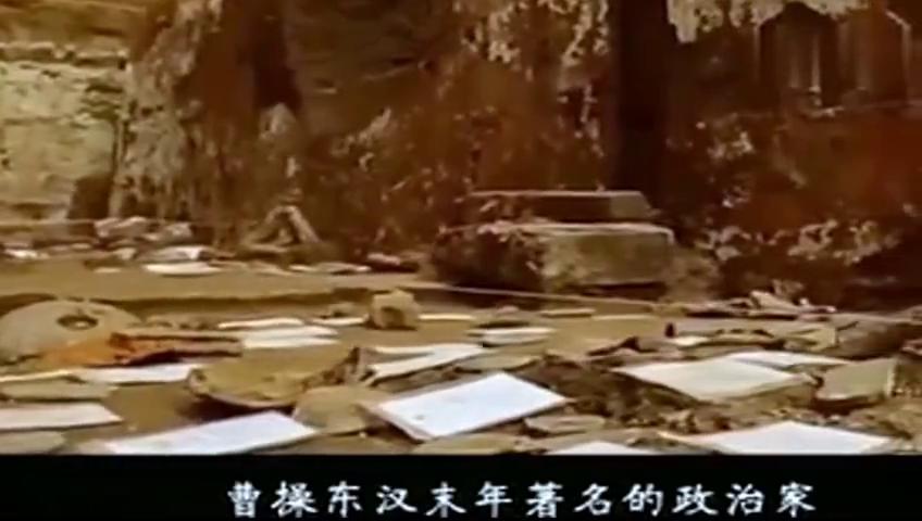 农民意外挖出东汉古墓,墓主疑似曹操,考古专家立刻派人保护挖掘