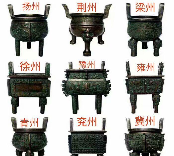 春秋战国时期名扬九州的四大宝物