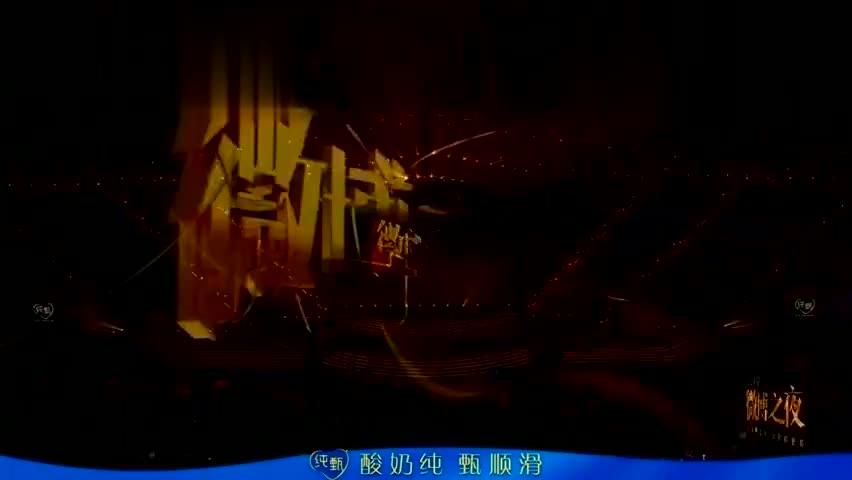 杨幂 刘亦菲 杨颖 佟丽娅获微博年度女神张艺兴 王嘉尔年度男神