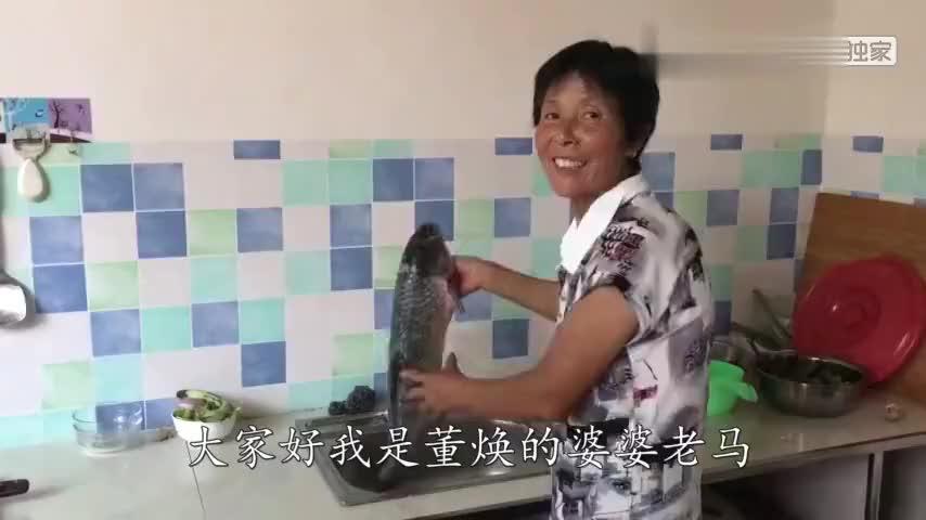 5个月宝宝没奶吃了,婆婆花40块钱买条5斤大草鱼
