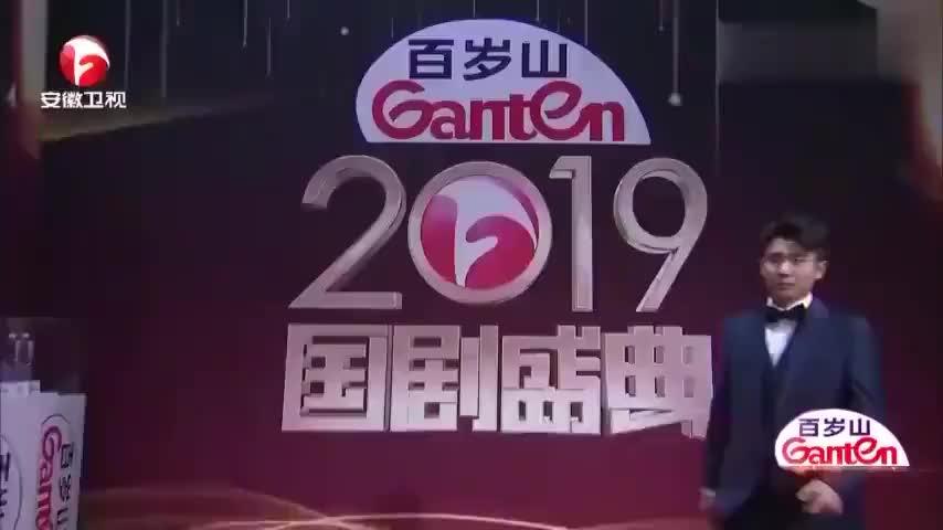 安徽卫视主持人2019国剧盛典内地男高音歌手马佳安徽卫视