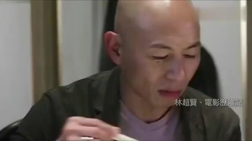 香港导演在内地开工作室赚钱的很多吧林超贤一针见血鲁豫惊讶