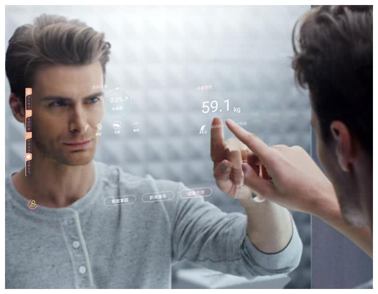 智能家居时代下,卫浴魔镜越来越普及,它到底有哪些功能?