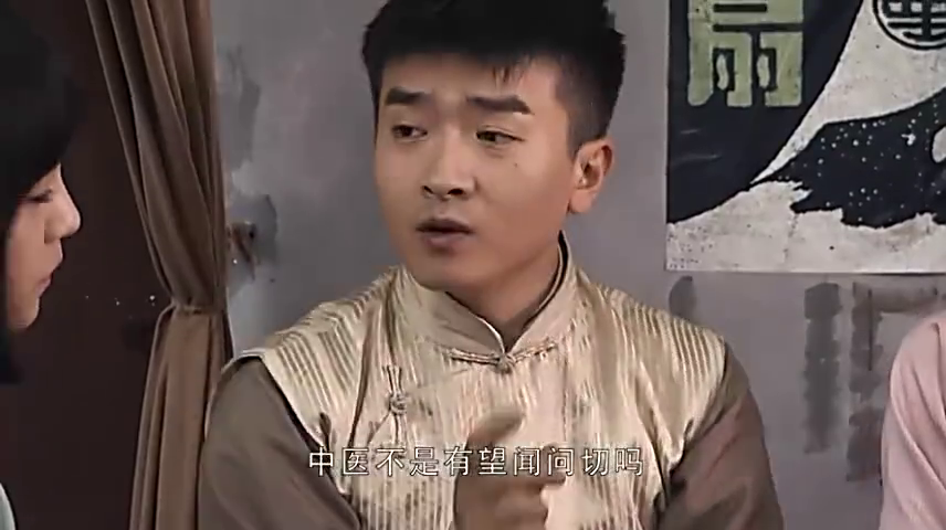 火锅店老板教员工识别什么样才是好花椒,说得头头是道