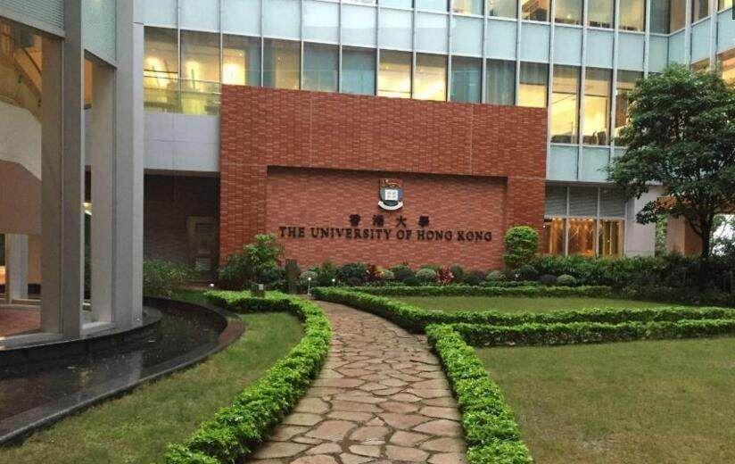 作为学术排名最高的香港大学,18年内地只招300人,条件很苛刻!