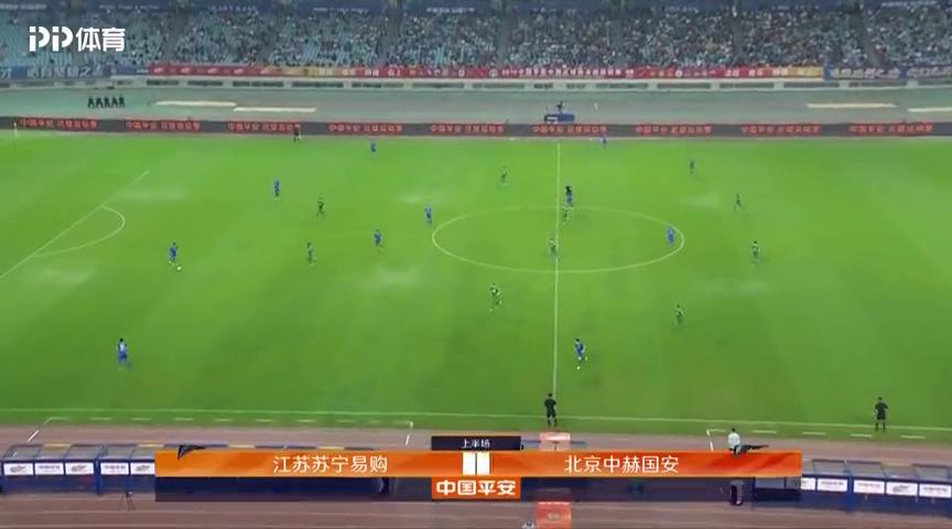 中超回顾:特谢拉造点埃德尔破门,江苏苏宁1-0北京国安!