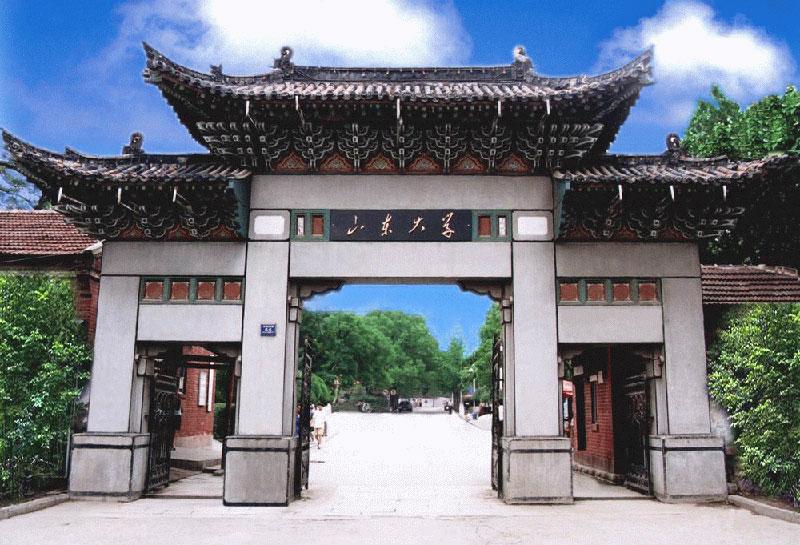 校友会网2019山东省大学排名,青岛大学今年成了第八?