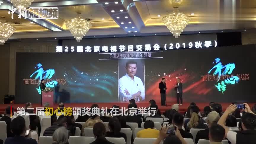 《陈情令》导演、香港青年导演陈家霖:作为中国人很自豪