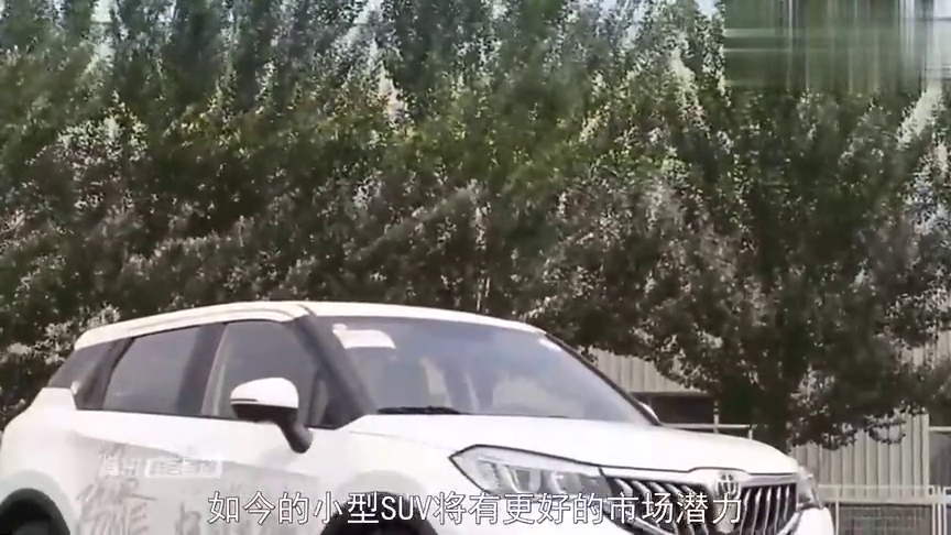 视频:中华v3质量怎么样国产小宝马,百公里油耗为6L,整体表现还不错