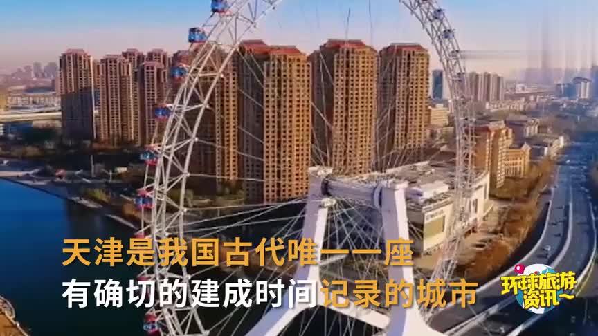 中国唯一拥有博物馆的酒店,历经136年,依旧是天津独具特色建筑