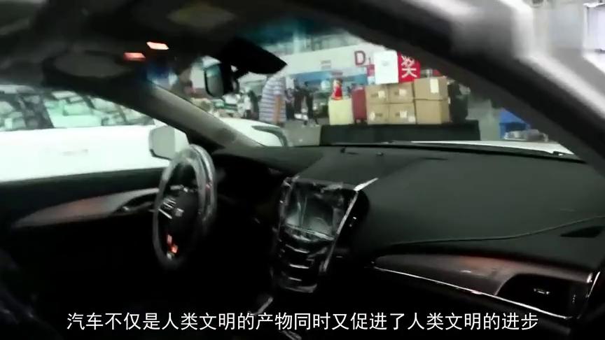 视频:为什么买凯迪拉克ATSL?这位车主提车后说出了真心话!