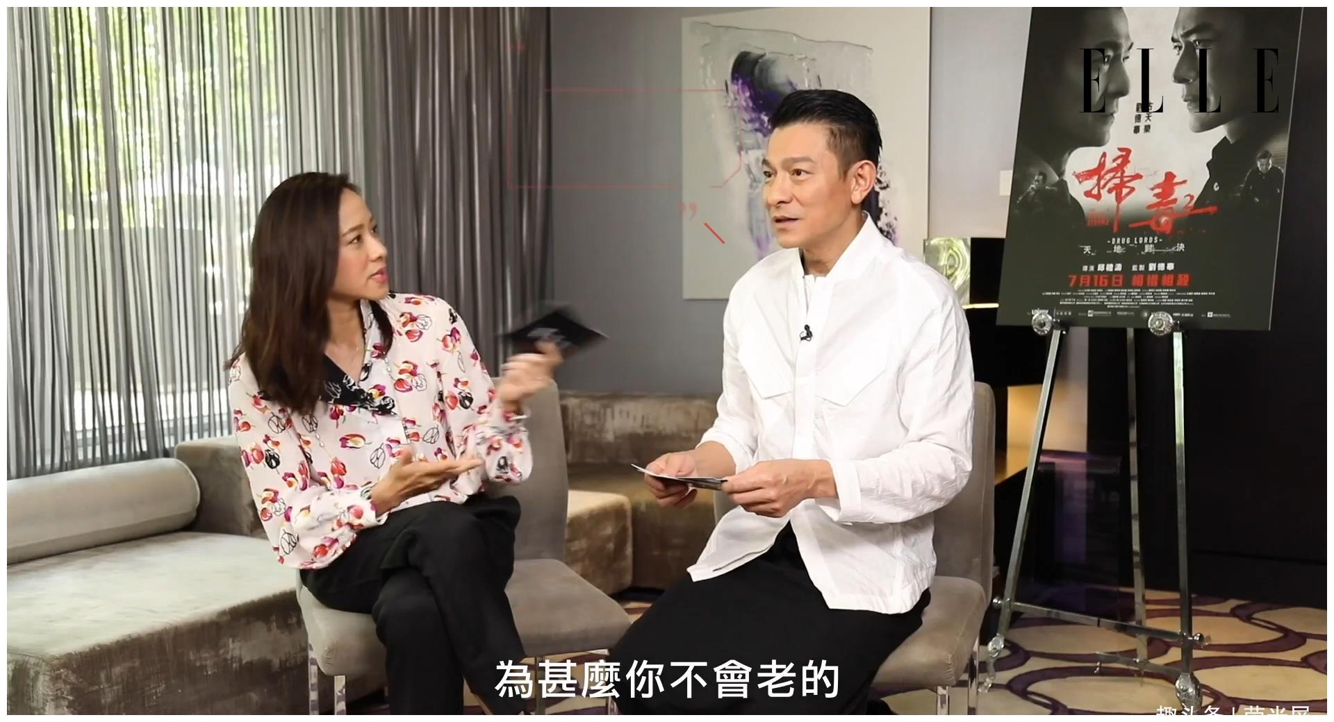 林嘉欣问刘德华演戏砍对方手紧张不,华哥神回复我是拿刀的不紧张