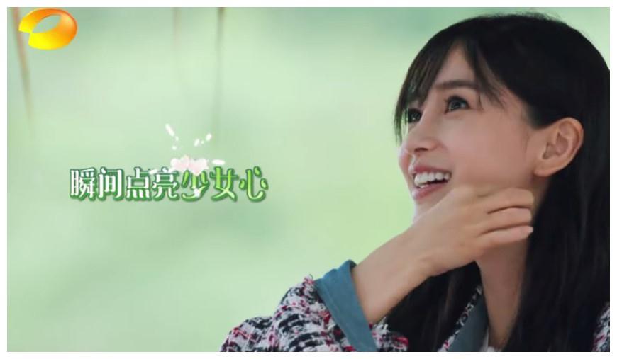 黄磊说出做秋千的原因,倪妮2个字直接扎心,网友:心疼刘宪华