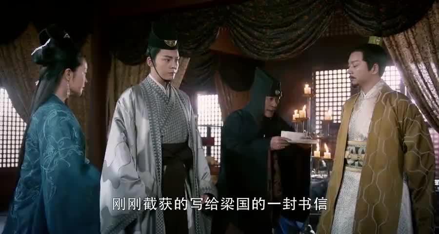 凌王军印被盗,不料出现叛国信盖有他军印,这下麻烦了