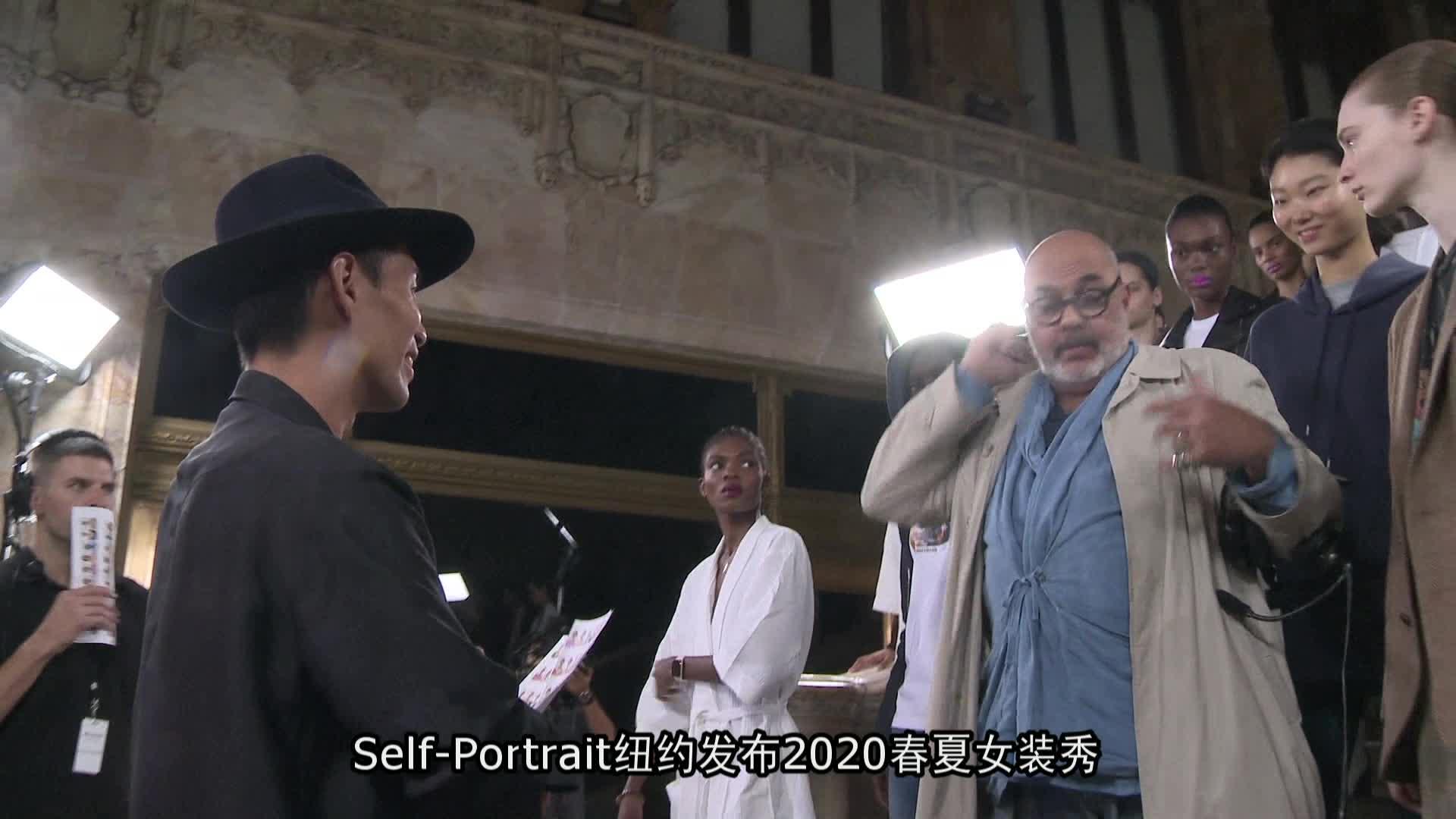 Self-Portrait 2020纽约春夏女装秀采访