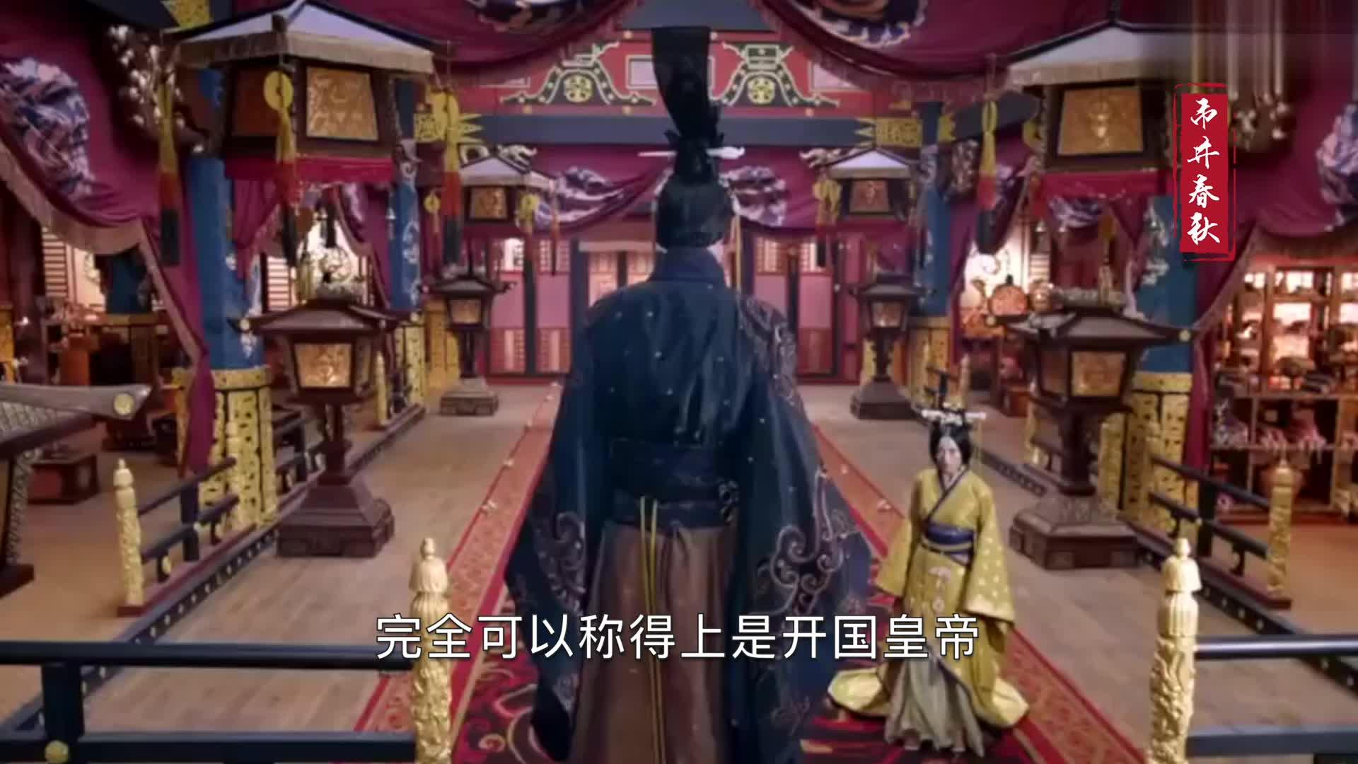 刘秀本可以自立天下为何还要自称是刘邦后裔延续大汉王朝
