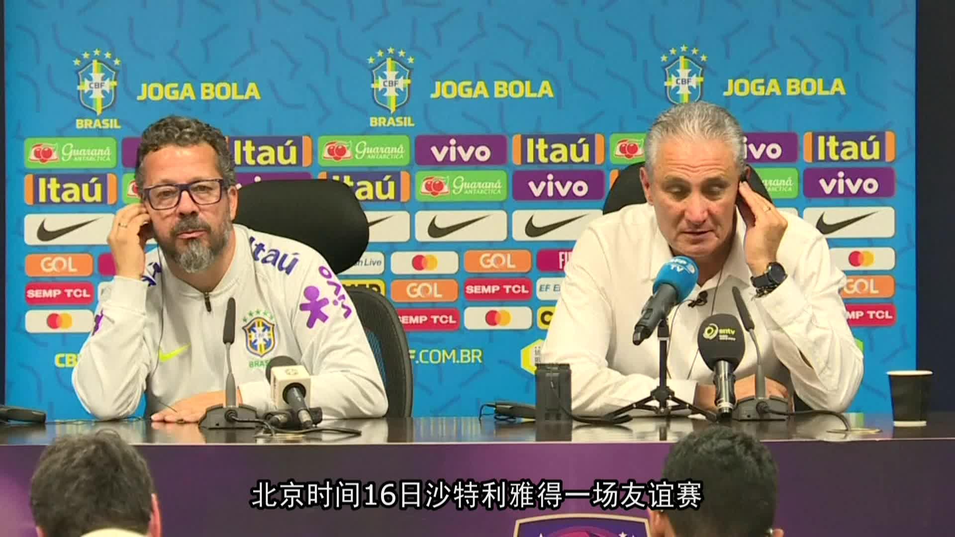 足球友谊赛战报 巴西0-1阿根廷 蒂特表示失望