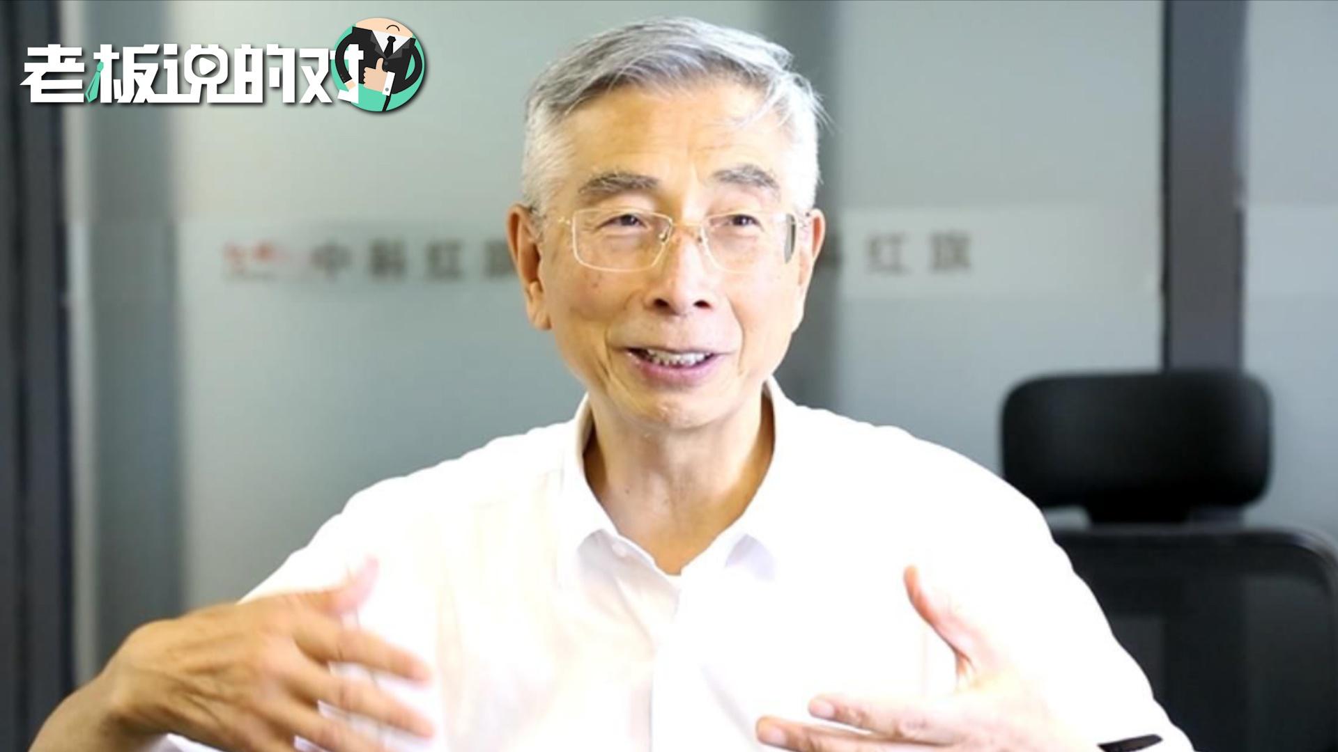 倪光南:自主创新的核心技术正进入市场!华为的多年备胎一夜转正